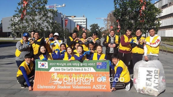 University Cleanup with ASEZ, Sydney