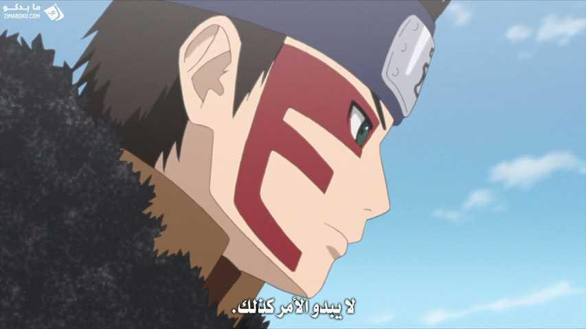 الحلقة 123 من أنمي بوروتو: ناروتو الجيل التالي Boruto: Naruto Next Generations مترجمة