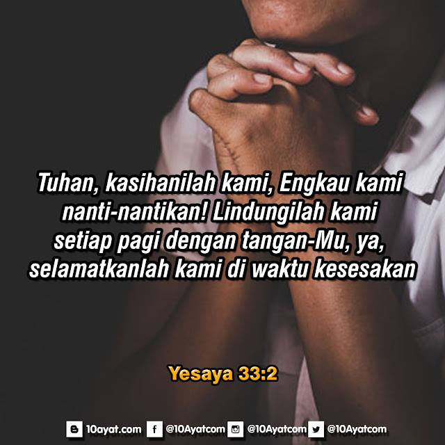 Yesaya 33:2