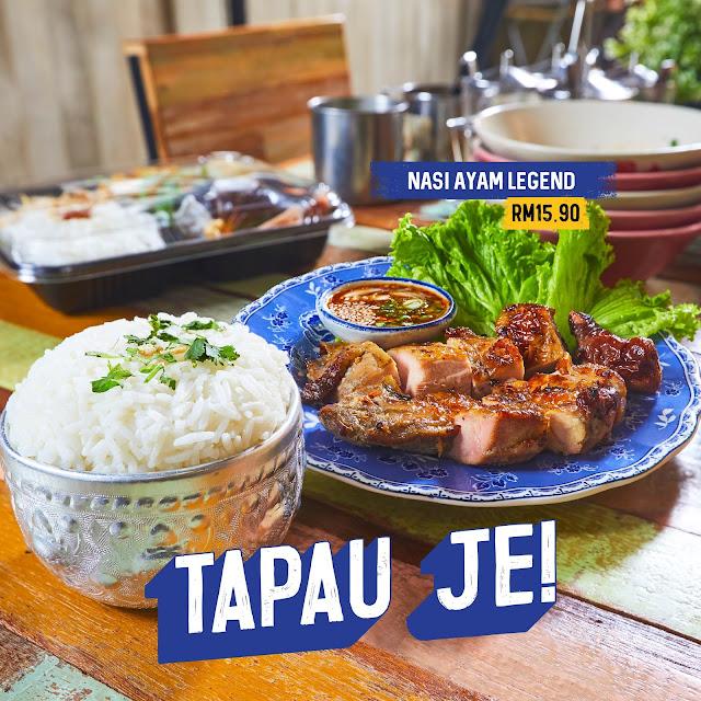 Ayam Legend Rice Set RM 15.90