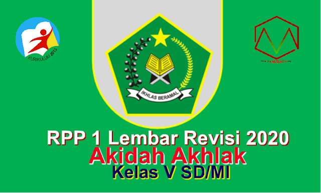 RPP 1 Lembar Revisi 2020 Akidah Akhlak Kelas 5 SD/MI Semester Ganjil - Kurikulum 2013
