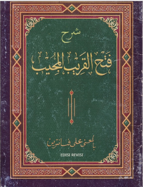 fathul qorib makna gandul pesantren pdf download gratis