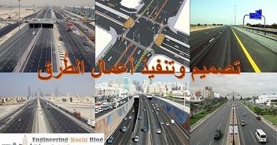 كتاب تصميم المنشآت المعدنية باللغة العربية pdf
