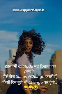 Girls attitude status images