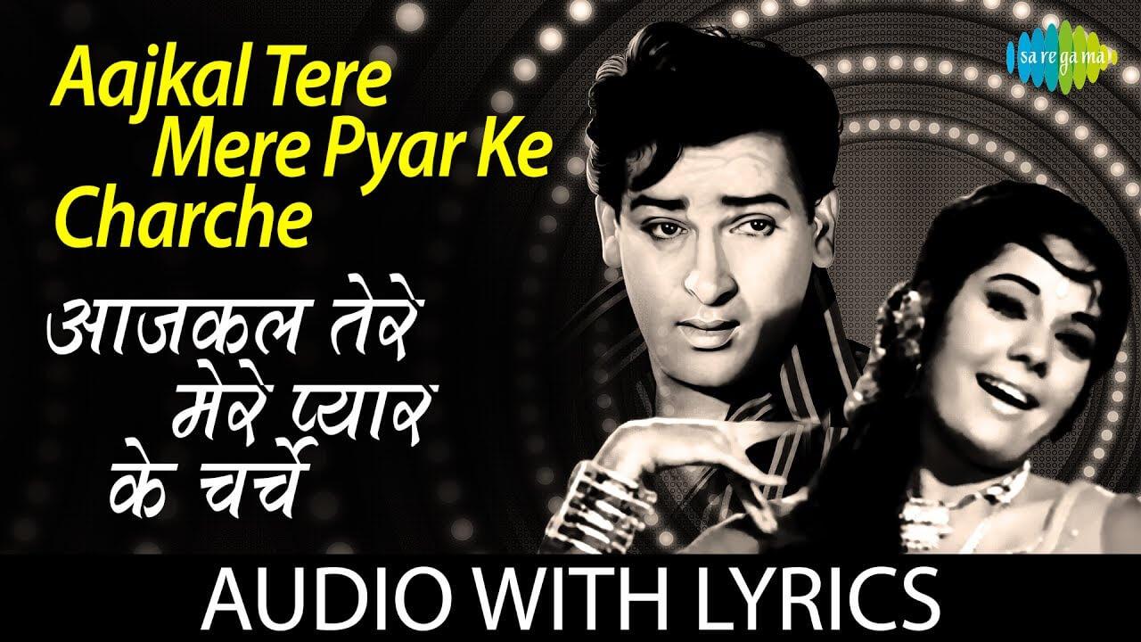 Aaj Kal Tere Mere lyrics in Hindi
