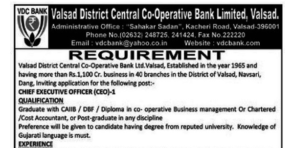 Valsad District Central Co-operative Bank Limited (VDC Bank) Recruitment for Chief Executive Officer Post 2021