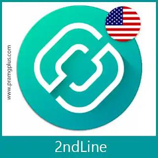 تحميل برنامج رقم امريكي 2ndline 2020
