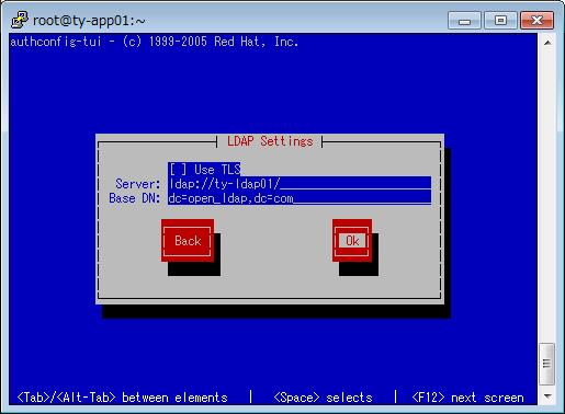 りなっくすなう。: LDAP登録ユーザでのSSHログイン認証とパスワード変更
