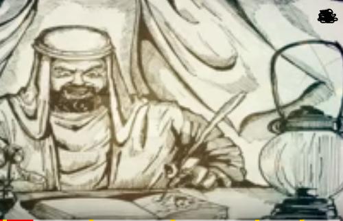 الساحر المجنون عبد الله الحظرد صاحب كتاب العزيف الأغرب على الإطلاق !!