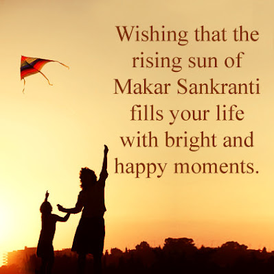 Makar Sankranti Pictures for Whatsapp in English