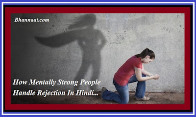 Things Mentally Strong People Do in Hindi