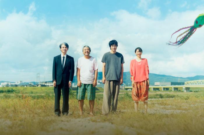 Kawapperi Mukoritta film - Naoko Ogigami