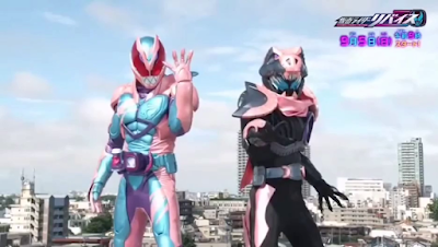 Kamen Rider Revice Official Trailer Released