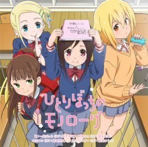 Download Hitoribocchi no Marumaru Seikatsu OP dan ED