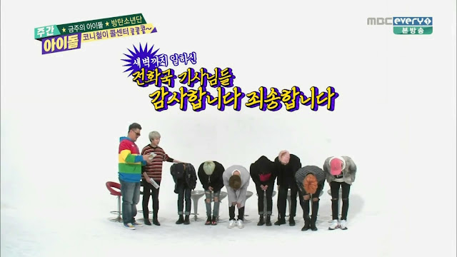 BTS Bangtan Boys Beyond The Scene V Suga Jin Jungkook Rap Monster Jimin J-Hope Weekly Idol ep 229 kim hee chul Defconn