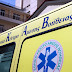Hράκλειο: Ξυλοκόπησαν διασώστες του ΕΚΑΒ και έσπασαν ασθενοφόρο και Ι.Χ