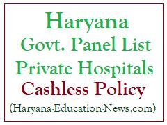 Latest Haryana Govt Panel Hospital List of New Empanelled Hospitals 2020