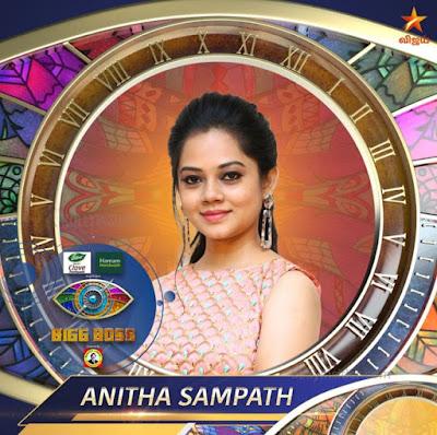 Bigg Boss Tamil Season 4 Anitha sampath