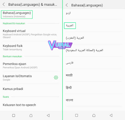 CAra Mengganti Tampilan Bahasa Android Menjadi Bahasa Arab Atau Al-Arabiyah