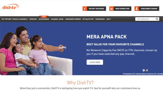 Tata Sky, Sun Direct and Dish TV remove extra NCF: Here's what it means for TV bills