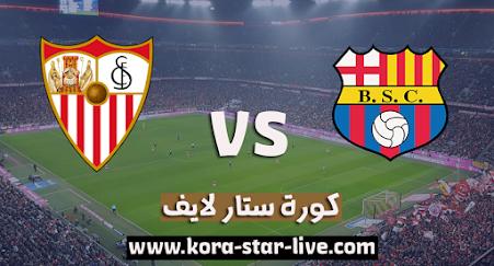 مباراة برشلونة واشبيلية بث مباشر بتاريخ 04/10/2020 الدوري الاسباني