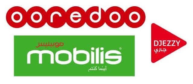 كيفية معرفة رقم هاتفك مع متعاملي الهاتف في الجزائر