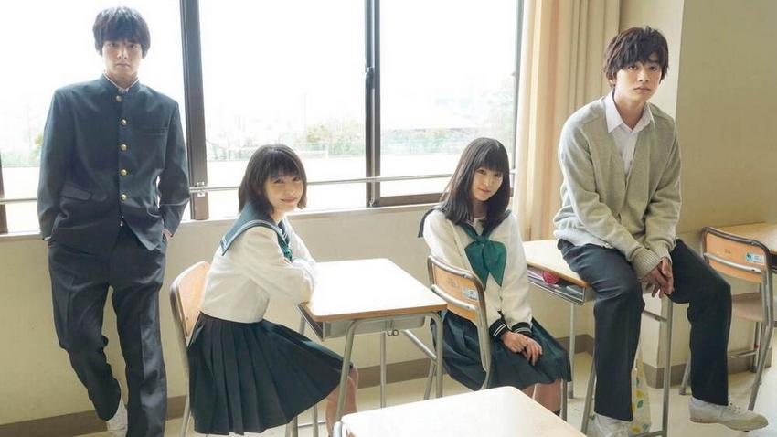 japanese live action release date 2020