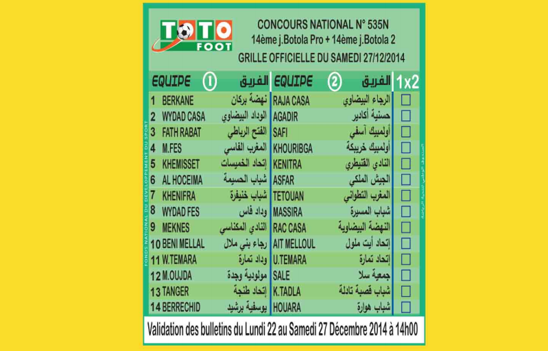 TOTO FOOT COUNCOURS NATIONAL N 535N