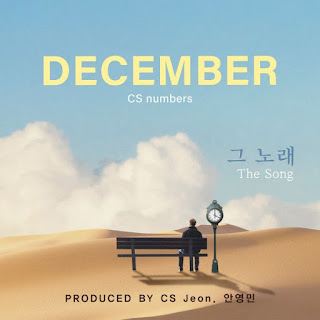 December The Song
