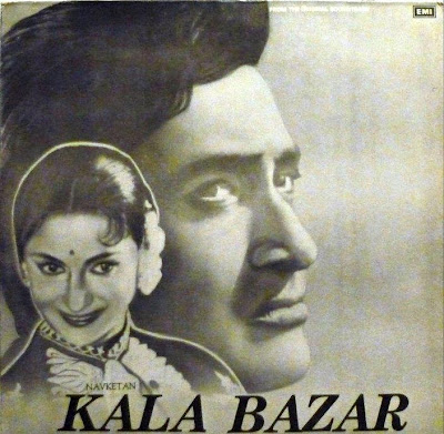 Poster Of Bollywood Movie Kala Bazar (1960) 300MB Compressed Small Size Pc Movie Free Download worldfree4u.com
