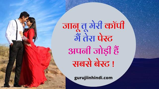 लव कोट्स हिंदी मे
