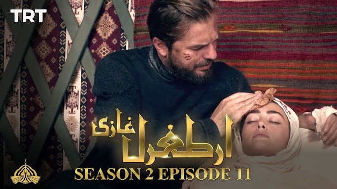 Ertugrul Ghazi Urdu | Episode 11| Season 2