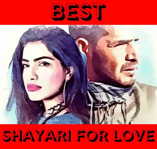 Best (UNIQUE) Shayari For Love In Hindi