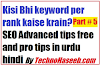 SEO pro tips in urdu hindi - SEO free course in urdu hindi