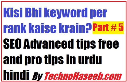 SEO pro tips in urdu hindi - SEO free course in urdu hindi