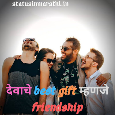 Best Friendship Status In Marathi