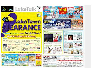 LakeTalk 7 2018