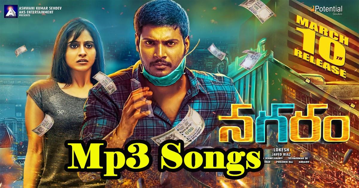 telugu videos songs download 2017 mp3
