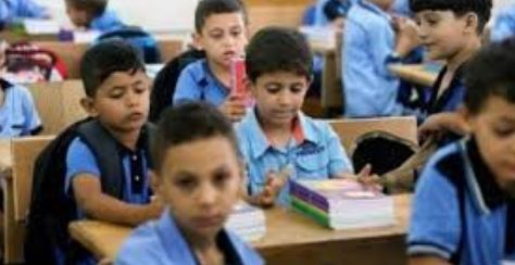 التقويم المدرسي للعام الدراسي 2020/ 1442 منهاج الوزارة