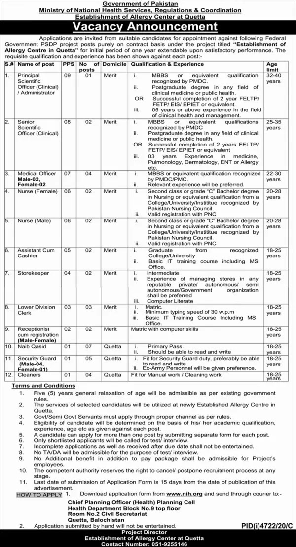 Ministry of National Health Services Regulations & Coordination Quetta Balochistan | Medical Jobs 2021