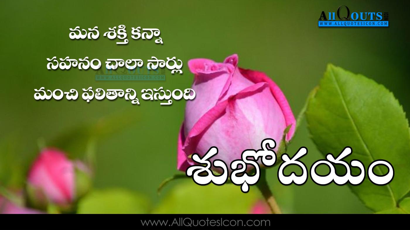 happy wednesday images best telugu good morning quotes