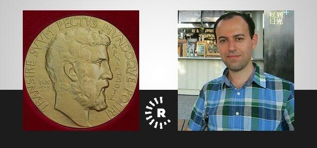 عالم رياضيات كردي يحصل على ميدالية فيلدز التي تعادل جائزة نوبل , والغريب أنها سرقت منه يوم أن استلمها