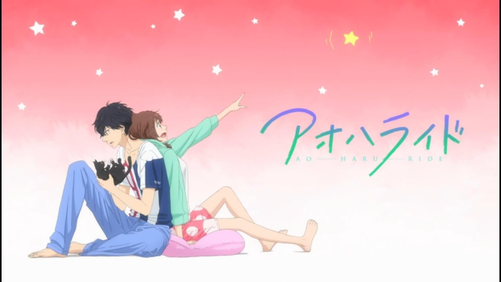Download Ao Haru Ride [BD] Sub Indo : Episode 1-12 END