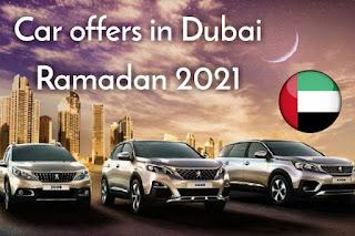 Car offers in Dubai Ramadan 2021
