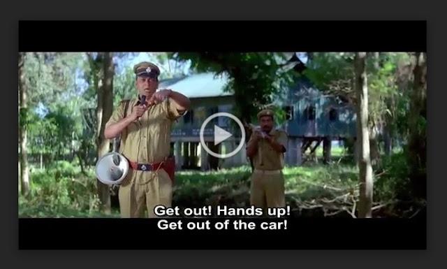 জ্যাকপট ফুল মুভি | Jackpot (2009) Bengali Full HD Movie Download or Watch