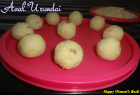 The rejected ladoo