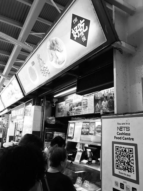 Yan Fried Bee Hoon (焱), Redhill Food Centre