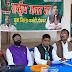 मधुपुर को जिला बनाने के लिए मुख्यमंत्री से करेंगे मुलाकात राजद कार्यकर्ता सम्मेलन में बोले राजद नेता पूर्व मंत्री सुरेश पासवान!