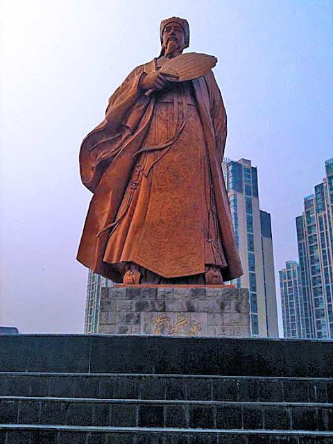 Zhuge Liang Square จูกัดเหลียงสแควร์