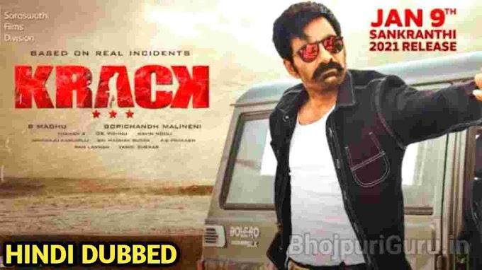 Krack (2021) Hindi Dubbed Full Movie Download 480p 720p 1080p Filmyzilla - Bhojpuri Guru
